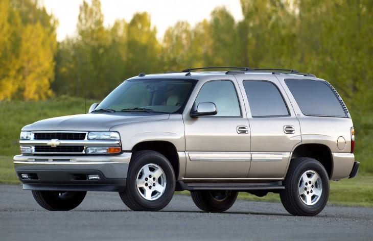 Chevrolet Tahoe второго поколения