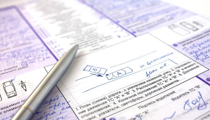 Сейчас «европротокол» без вызова ГИБДД оформляется на бумажном бланке