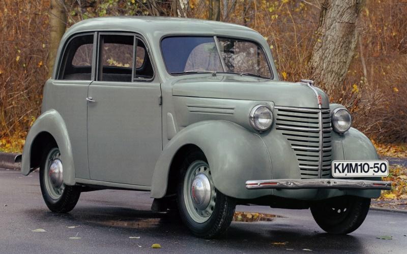 Автомобиль КИМ-10-50