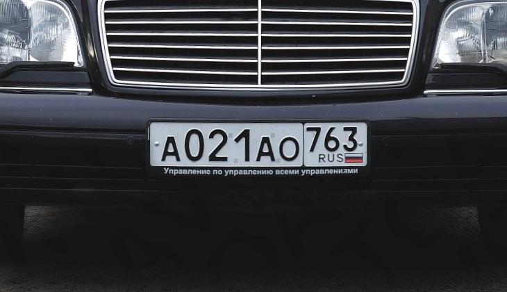 ВСамарской области начинают выдавать автомобильные номера с«763» кодом региона