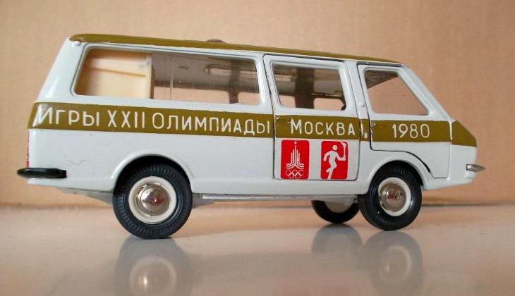 «Олимпийский» РАФ-2907 выставлен на продажу за 170000рублей, покупатель на модель пока не нашёлся (фото Genadijs525 / newauction.ru)