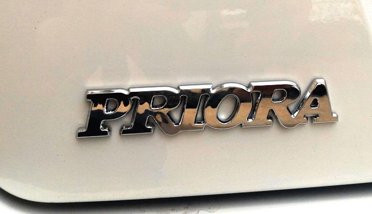 Как было придумано название «Лада Приора»?