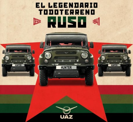 Один из рекламных баннеров УАЗа в Мексике со слоганом «Легендарный российский внедорожник»
