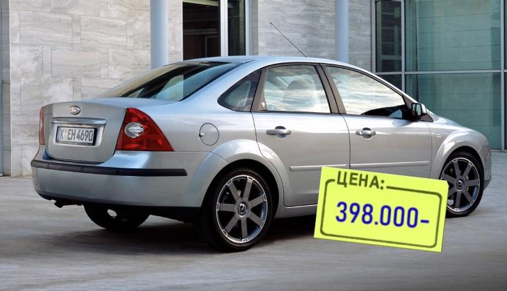 Авто за деньги 2012 процедура продажи банком залоговых автомобилей