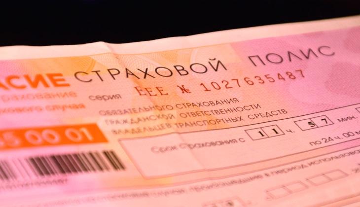 Официальный бланк карточки водителя такси