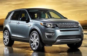 Land Rover Discovery Sport представлен официально
