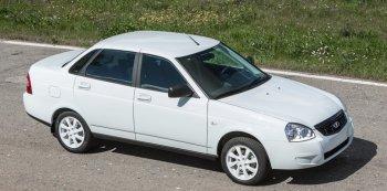 Автоновости и новинки Lada Priora