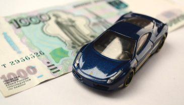 Утилизационный сбор на массовые автомобили увеличен в два раза сразу после  выборов 6e70dabe7d0