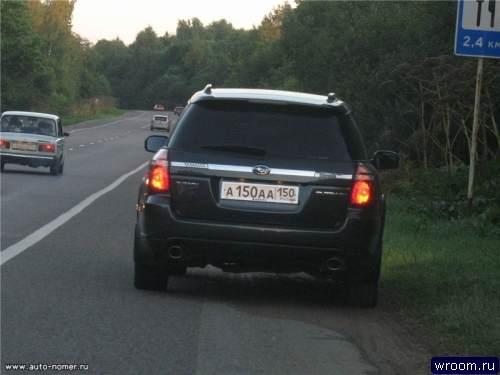 блатные номера на авто в ростове осветительных сетях для
