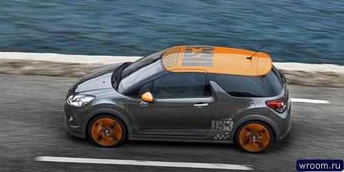 серый автомобиль citroen ds3 racing загрузить