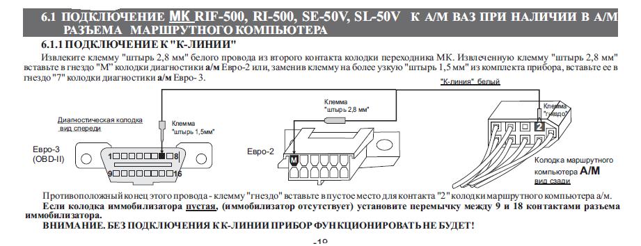Мк 2114 3857010 Инструкция