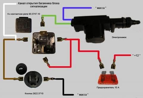 Схема реле поворотов и аварийной сигнализации фото 35