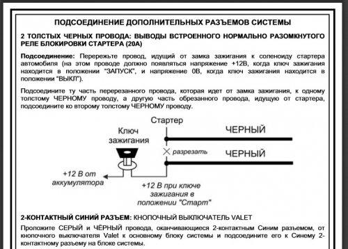 Aps 3900 Инструкция - фото 10